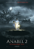 Annabelle: Creation - Serbian Movie Poster (xs thumbnail)
