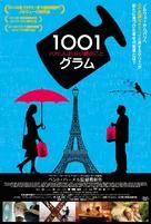 1001 Gram - Japanese Movie Poster (xs thumbnail)