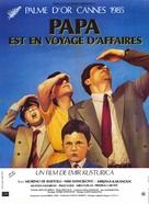 Otac na sluzbenom putu - French Movie Poster (xs thumbnail)