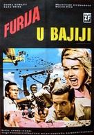 Furia à Bahia pour OSS 117 - Yugoslav Movie Poster (xs thumbnail)