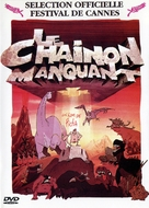 Chaînon manquant, Le - French Movie Cover (xs thumbnail)