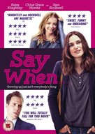 Laggies - British DVD cover (xs thumbnail)