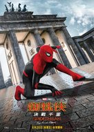 Spider-Man: Far From Home - Hong Kong Movie Poster (xs thumbnail)