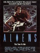 Aliens - Dutch Movie Poster (xs thumbnail)