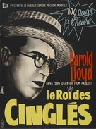 Movie Crazy - French Movie Poster (xs thumbnail)