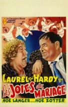 Twice Two - Belgian Movie Poster (xs thumbnail)