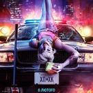 Harley Quinn: Birds of Prey - Ukrainian Movie Poster (xs thumbnail)