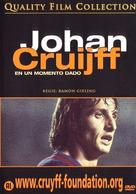 Johan Cruijff - En un momento dado - Dutch Movie Cover (xs thumbnail)