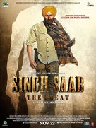 Singh Saab the Great - Indian Movie Poster (xs thumbnail)