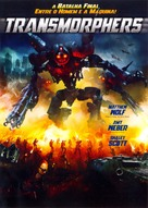 Transmorphers: Fall of Man - Brazilian DVD cover (xs thumbnail)