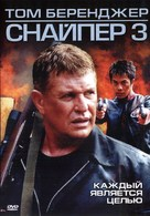 Sniper 3 - Russian DVD cover (xs thumbnail)