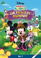 """Mickey Mouse Clubhouse"" - Danish Movie Cover (xs thumbnail)"