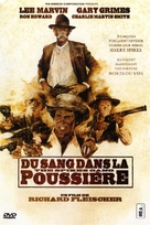 The Spikes Gang - French DVD cover (xs thumbnail)