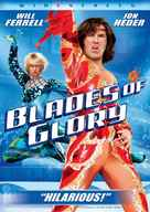 Blades of Glory - Movie Cover (xs thumbnail)