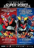 Gurendaizâ, Gettâ Robo jî, Gurêto Majingâ - Kessen! Daikaijû - Italian Combo poster (xs thumbnail)