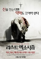 The Last Exorcism - South Korean Movie Poster (xs thumbnail)