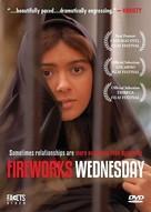 Chaharshanbe-soori - Movie Cover (xs thumbnail)