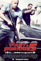 Fast Five - Thai Movie Poster (xs thumbnail)
