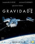 Gravity - Brazilian Video release movie poster (xs thumbnail)