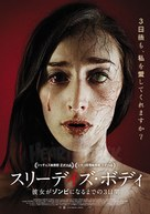 Contracted - Japanese Movie Poster (xs thumbnail)