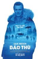 Cold Pursuit - Vietnamese Movie Poster (xs thumbnail)