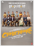 Chhichhore - Indian Movie Poster (xs thumbnail)