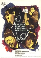 Plus belles escroqueries du monde, Les - Spanish Movie Poster (xs thumbnail)