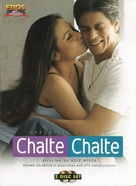 Chalte Chalte - Indian DVD cover (xs thumbnail)