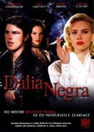 The Black Dahlia - Brazilian Movie Cover (xs thumbnail)