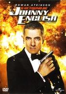 Johnny English Reborn - Brazilian DVD cover (xs thumbnail)