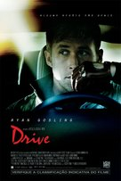 Drive - Brazilian Movie Poster (xs thumbnail)