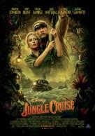 Jungle Cruise -  Movie Poster (xs thumbnail)