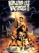 European Vacation - French Movie Poster (xs thumbnail)