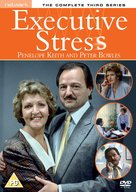 """Executive Stress"" - British DVD cover (xs thumbnail)"
