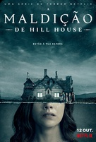 """""""The Haunting of Hill House"""" - Portuguese Movie Poster (xs thumbnail)"""