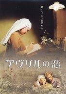 Avril - Japanese poster (xs thumbnail)