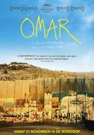 Omar - Dutch Movie Poster (xs thumbnail)