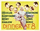 Dinner at Eight - Movie Poster (xs thumbnail)