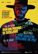 Per un pugno di dollari - Italian Combo movie poster (xs thumbnail)