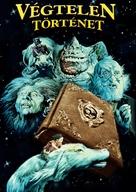 Die unendliche Geschichte - Hungarian Movie Poster (xs thumbnail)