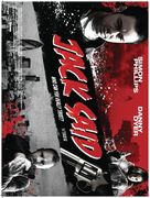 Jack Said - British Movie Poster (xs thumbnail)