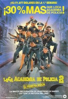 Police Academy 2: Their First Assignment - Spanish Movie Poster (xs thumbnail)