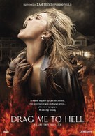 Drag Me to Hell - Greek Movie Poster (xs thumbnail)