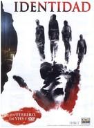 Identity - Spanish DVD cover (xs thumbnail)