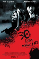 30 Days of Night - Venezuelan Movie Poster (xs thumbnail)