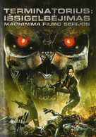 """Terminator Salvation: The Machinima Series"" - Lithuanian Movie Poster (xs thumbnail)"
