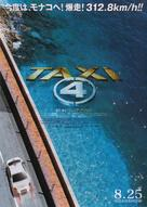 Taxi 4 - Japanese Movie Poster (xs thumbnail)