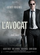 L'avocat - French Movie Poster (xs thumbnail)