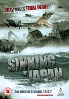 Nihon chinbotsu - British DVD movie cover (xs thumbnail)