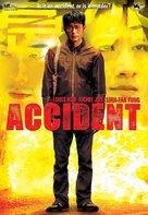 Yi ngoi - DVD cover (xs thumbnail)